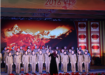 The 2015 annual summary commendation and the 2016 Chinese New Year gathering